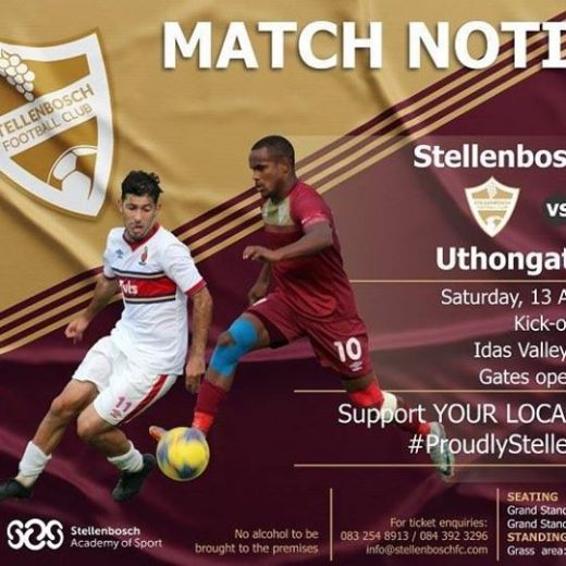 Match Notice for this weekend's action! See you there!